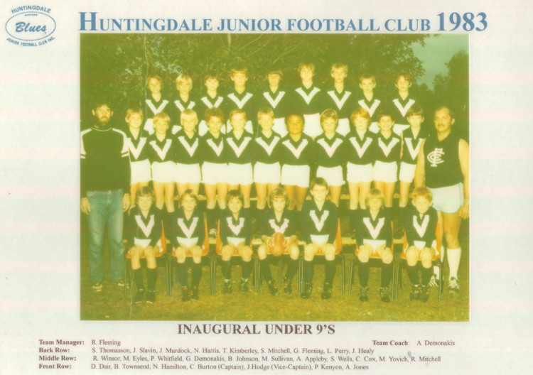 1983 Inaugural Under 9s