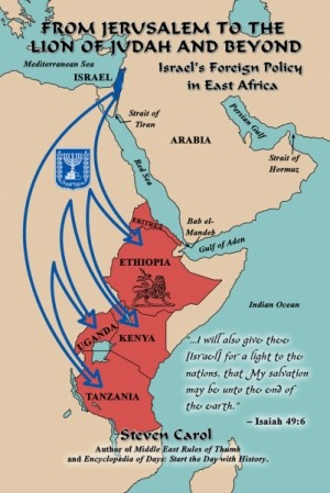 From Jerusalem to the Lion of Judah and Beyond - Israel's Foreign Policy in East Africa By Steven Carol