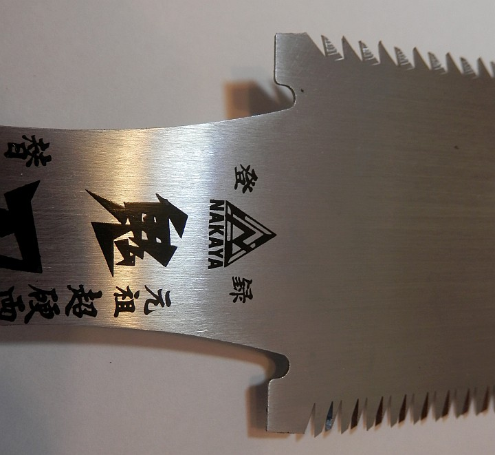 Nakaya KR-300 300mm Rip Crosscutting saw close up