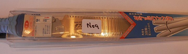 Nakaya Pruning Saw DW-240 in package