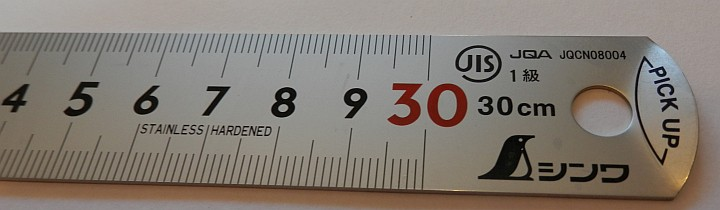 Shinwa Stainless Steel ruler 30cm SP 13134 close up