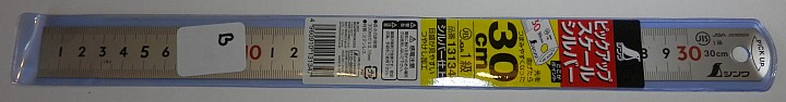Shinwa Stainless Steel ruler 30cm SP 13134 in package
