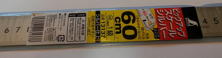 Shinwa Stainless Steel ruler 60cm SP 13137 close up in package