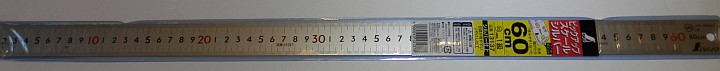 Shinwa Stainless Steel ruler 60cm SP 13137 full view