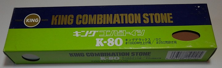 King Combination Stone K-80 1000 and 250 grit box