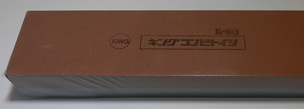 King Combination Stone K-80 1000 and 250 grit