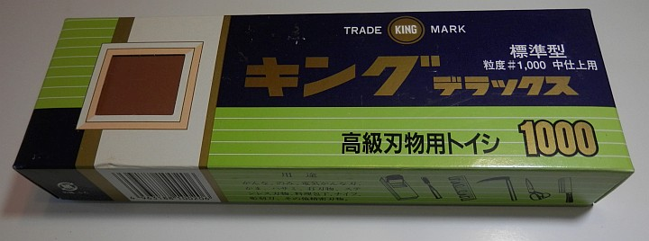 King deluxe Stone 1000 box