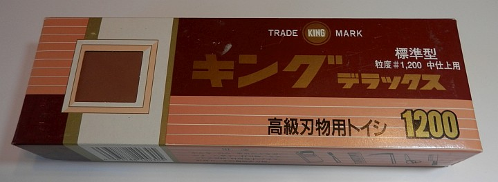 King deluxe Stone 1200 box