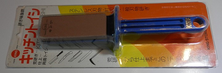 King Kitchen knife sharpening stone in packaging