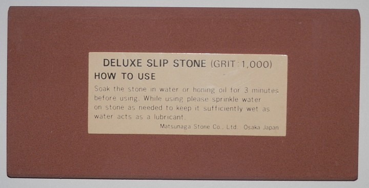 Sun Tiger Deluxe water Slip Stone 1000 Grit 4 inch by 2 inch by half inch by one eighth inch